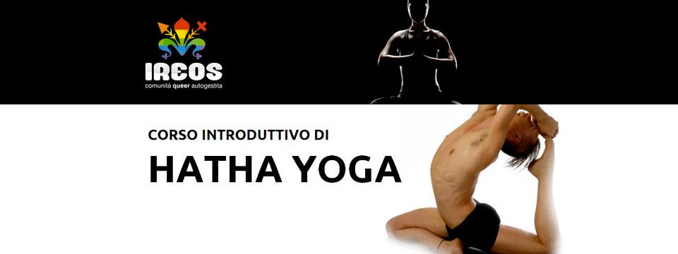 Corso introduttivo di hatha yoga postato da admin maggio 18 2012 in